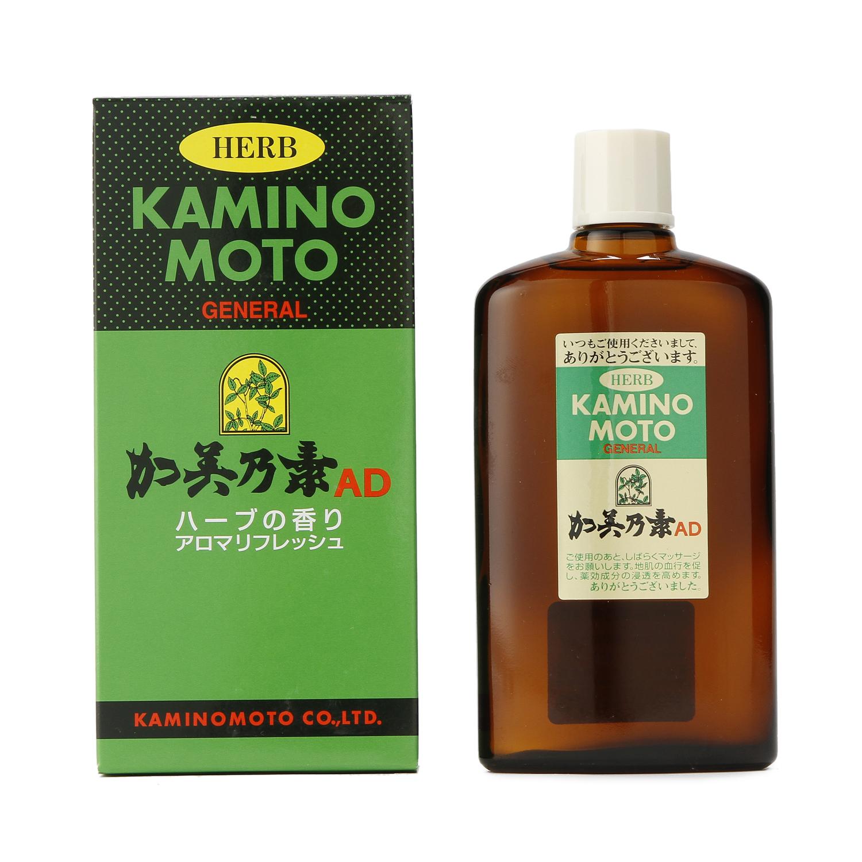 加美乃素AD ペパーミント・ラベンダー調の香り