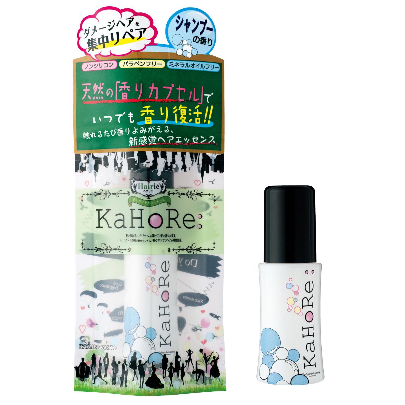 ヘアリエ KaHoRe:ヘアエッセンス シャンプーの香り
