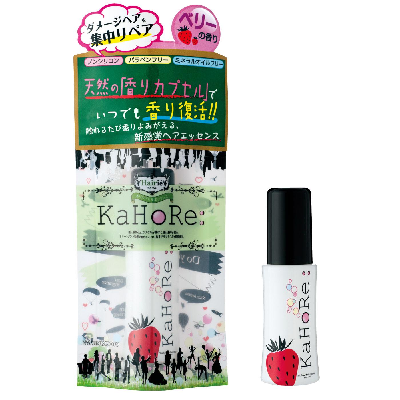 ヘアリエ KaHoRe:ヘアエッセンス ミックスベリーの香り