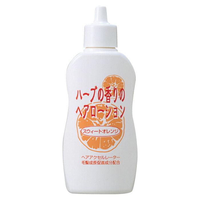 ヘアアクセルレーター スウィートオレンジの香り
