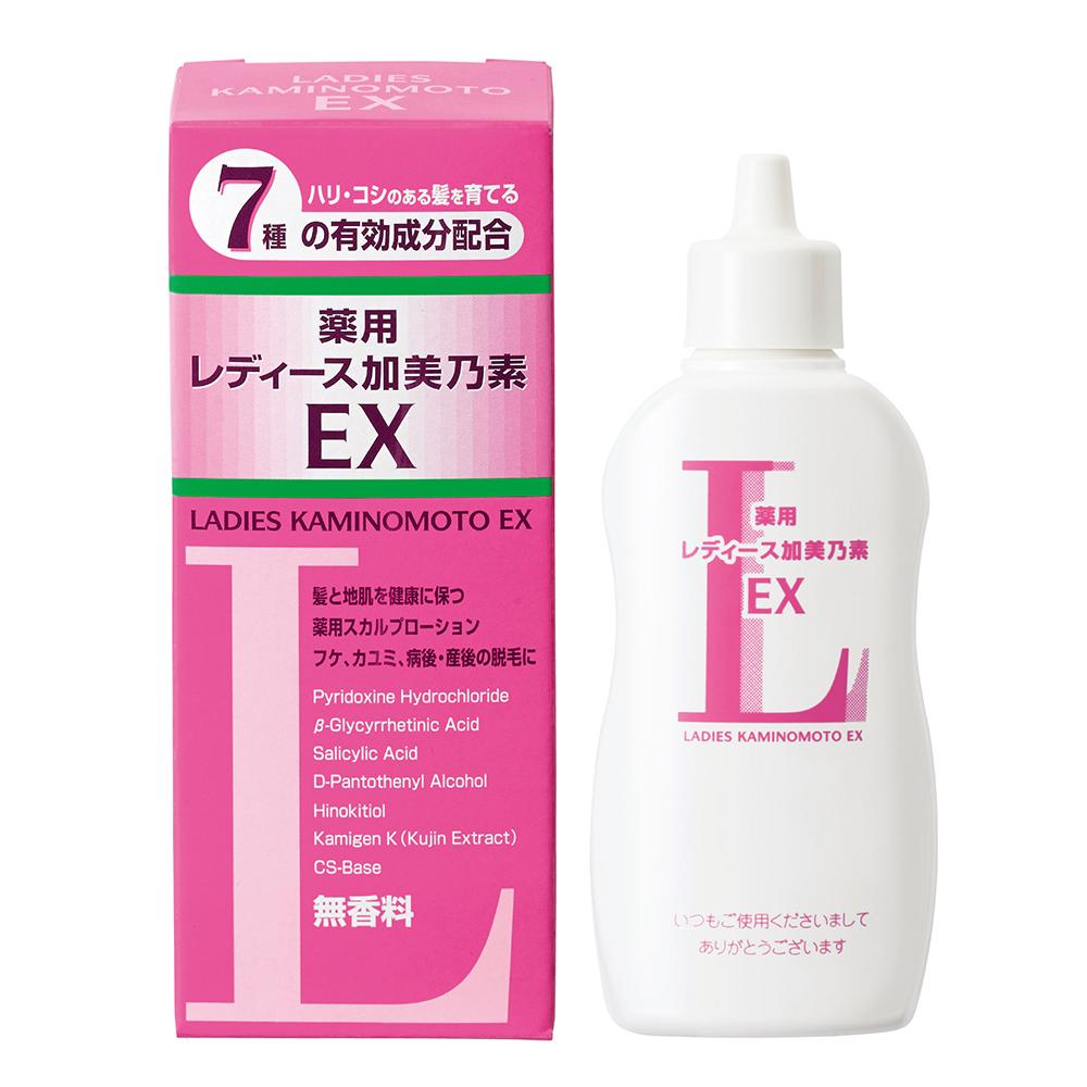 レディース加美乃素EX