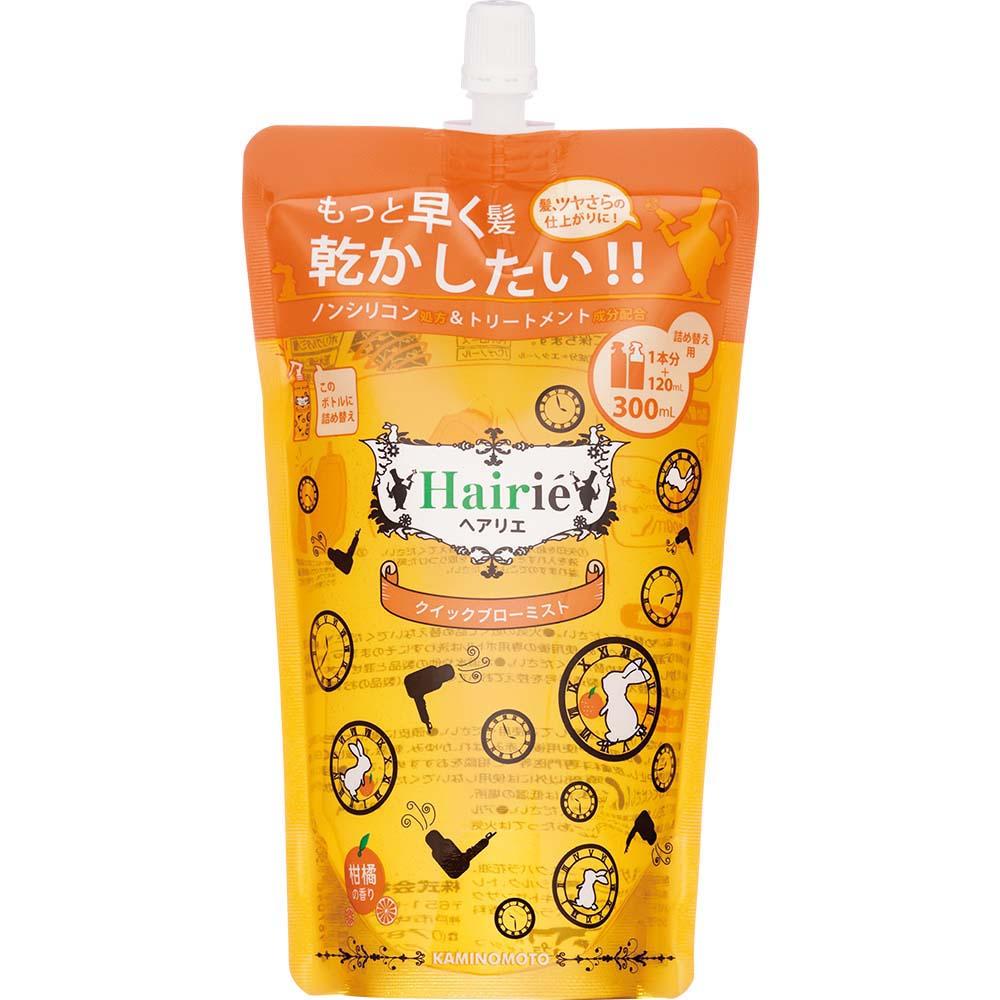 ヘアリエ クイックブローミスト 柑橘の香り 詰め替え用