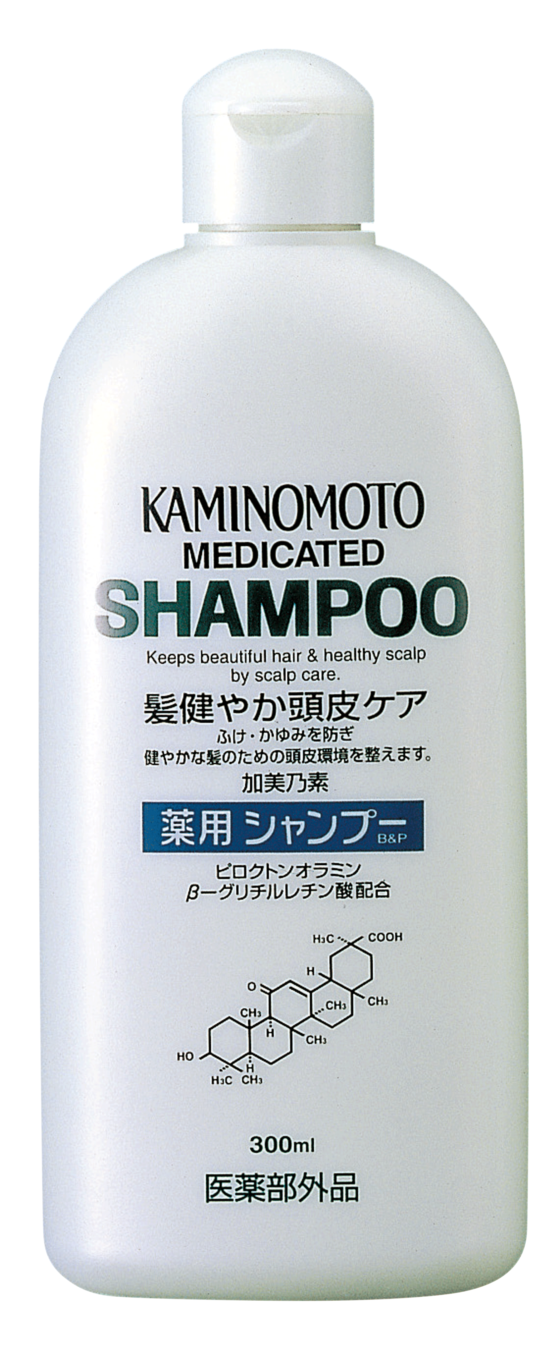 Kaminomoto Hair Conditioner Bp Putih Spec Dan Daftar Harga Paket Shampo Syoss Oleo Intense 190ml 2 1 Medicated Shampoo B P
