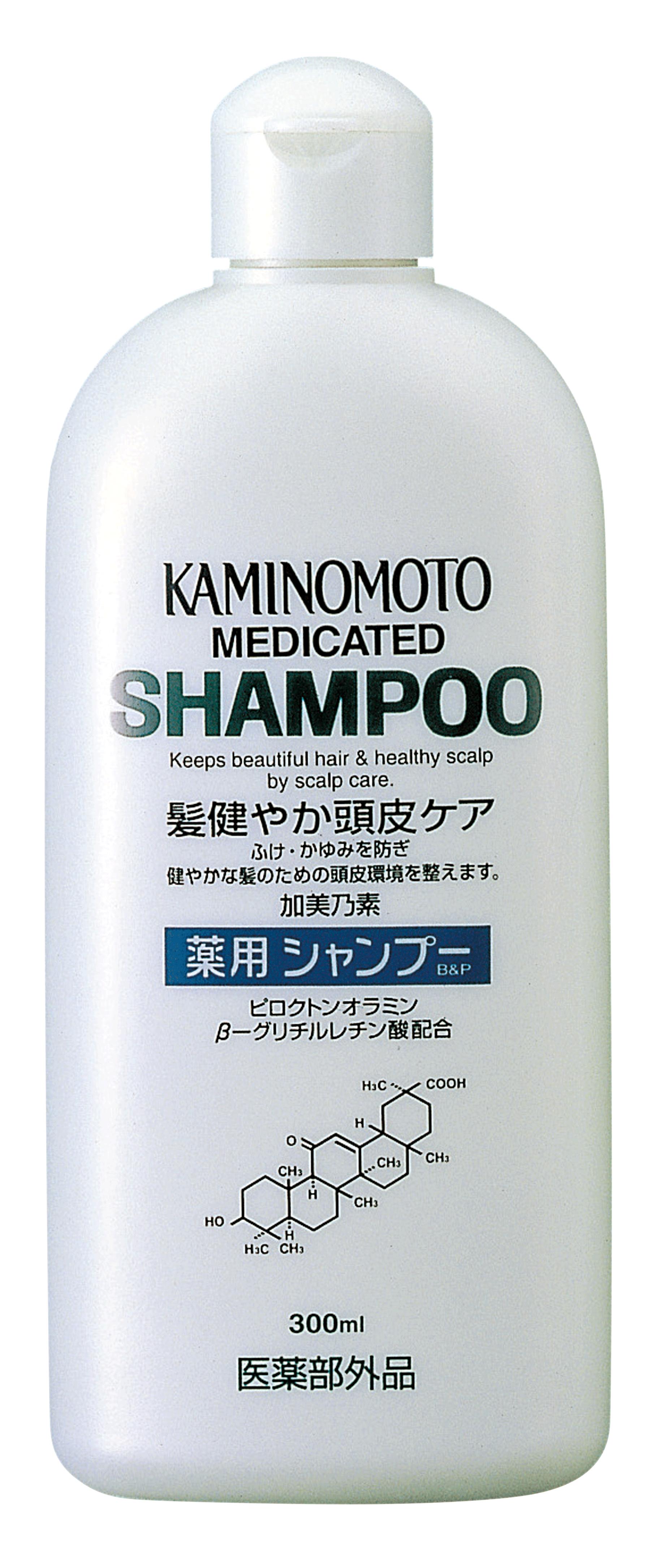 Kaminomoto Medicated Shampoo B Amp P|hair Care Products|kaminomoto