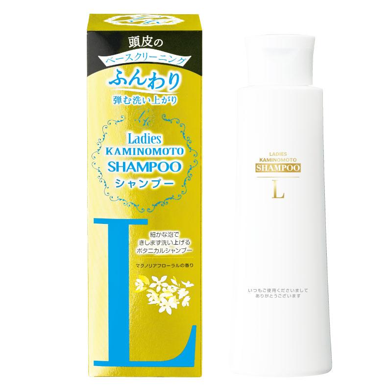 レディース薬用加美乃素シャンプーB&P