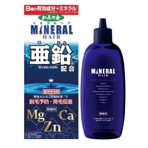 薬用加美乃素 ミネラルヘア育毛剤 無香料